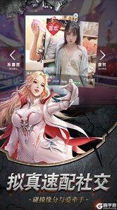 幻想封神online(代号黑鸦)电脑版游戏截图-3