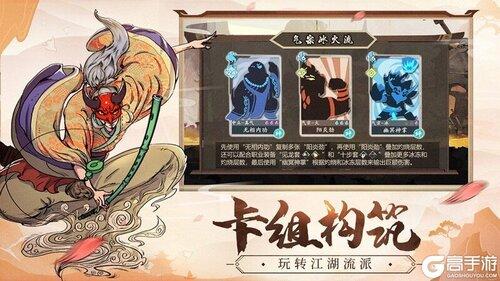 古今江湖内购版游戏截图-1