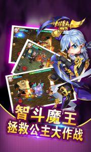 魔王与公主v1.4.6.51游戏截图-1