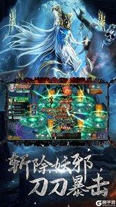 九幽幻剑录(僵尸道长)电脑版游戏截图-3