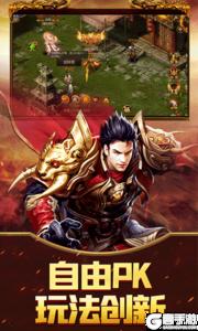 圣战传说游戏截图-1