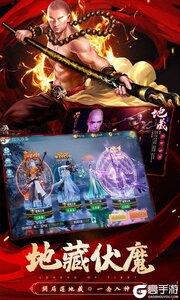 圣域浩劫电脑版游戏截图-0