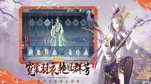 青鸾繁华录最新版游戏截图-3