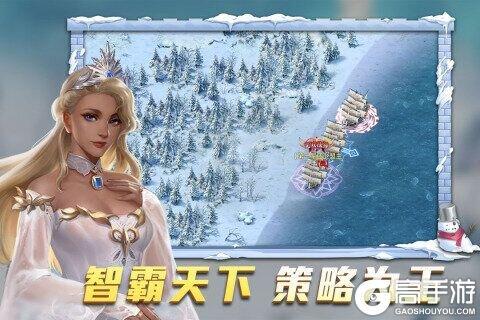 航海纷争九游版游戏截图-1