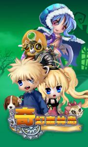 奇幻森林岛游戏截图-1