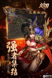 龙之刃游戏截图-4