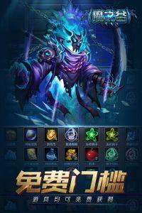 魔之谷电脑版游戏截图-2