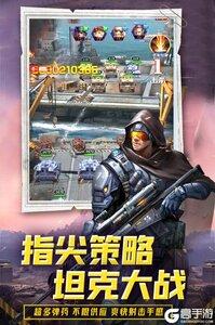 迷你装甲九游版游戏截图-3