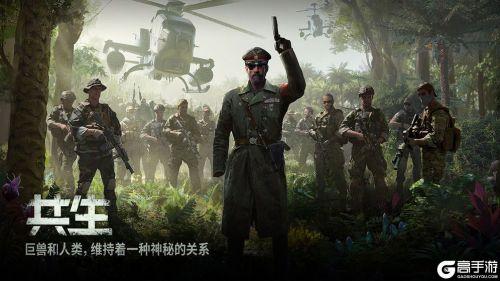 戰爭online:超級巨獸電腦版游戲截圖-1