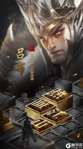 无双魏蜀吴游戏截图-3