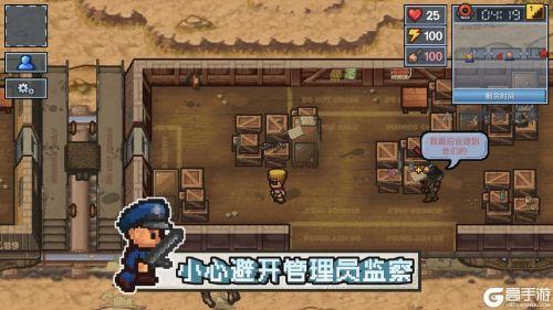 逃脫者:困境突圍游戲截圖-3