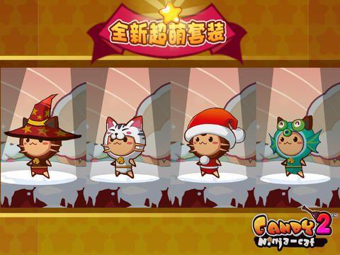 糖果忍者猫2 HD v1.3