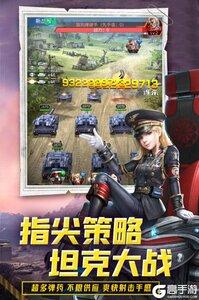 迷你装甲九游版游戏截图-2