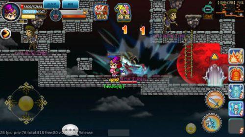 冒险王游戏截图-2