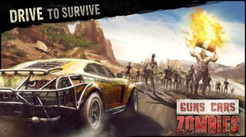 枪械跑车僵尸游戏截图-0