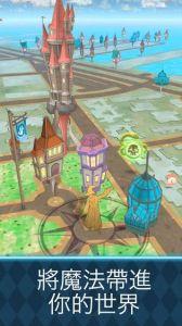 哈利波特:巫师联盟游戏截图-4