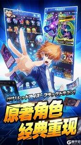 百战先锋(决斗)安卓版游戏截图-1