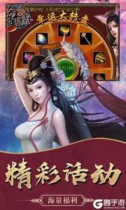 轩辕游戏截图-4