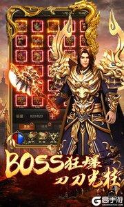 沙巴克传奇之王者归来v1.0.0游戏截图-3