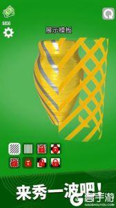 超级木旋3D版电脑版游戏截图-2