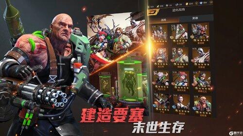 生化危城九游版游戏截图-4