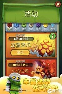 骰子猎人游戏截图-3
