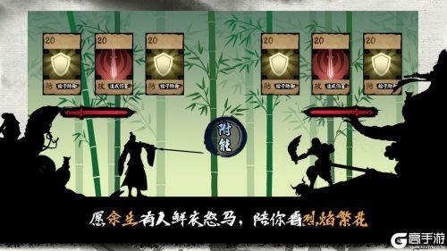 江湖余生游戏截图-4