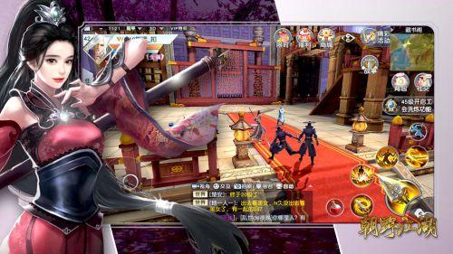 朝野江湖游戏截图-3
