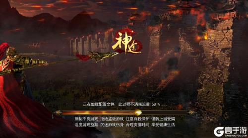 龙之神途游戏截图-0