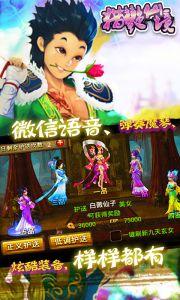 修仙灵域游戏截图-2
