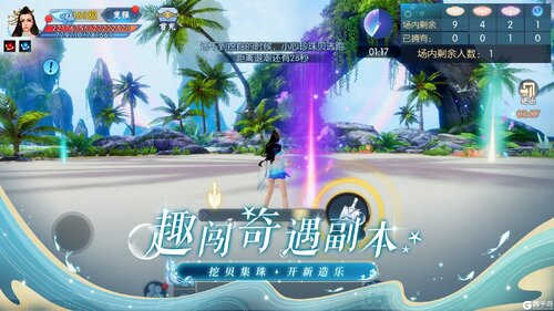 诛仙手游安卓版游戏截图-4