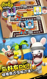疯狂兔子:无敌跑跑电脑版游戏截图-4