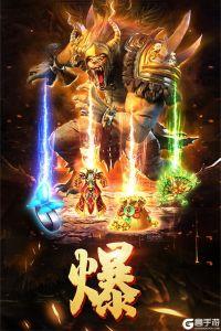 王者国度电脑版游戏截图-1