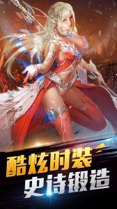 神戒最新版游戏截图-4