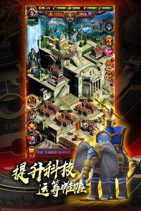 城堡战争游戏截图-3