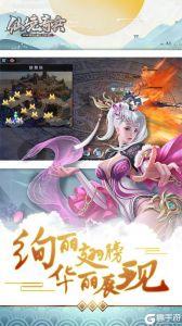 仙境奇兵游戏截图-0