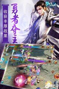 梦想仙侠游戏截图-3