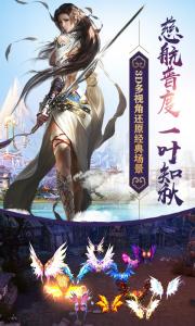 蘭若情緣最新版游戲截圖-2