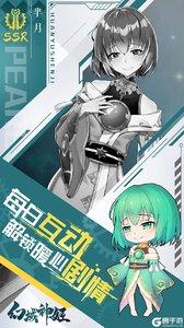 幻域神姬-登录送30抽游戏截图-2