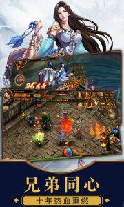 龙城霸业游戏截图-3