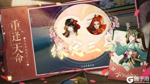 太古妖皇诀九游版游戏截图-4