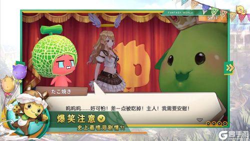 瑟菲尔物语官方版游戏截图-2