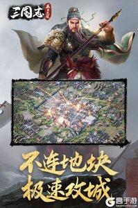 三国志威力无双下载游戏游戏截图-2