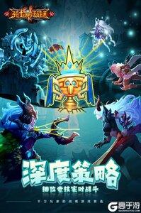 骑士的魔法战争九游版游戏截图-3