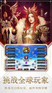 女神联盟2游戏截图-2