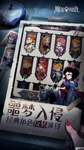 魔镜物语官方版游戏截图-2