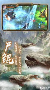 蒼龍弒天錄安卓版游戲截圖-3
