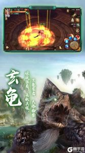 蒼龍弒天錄安卓版游戲截圖-2