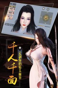大秦黎明游戏截图-0