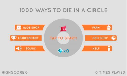 圈內的1000種死法游戲截圖-1